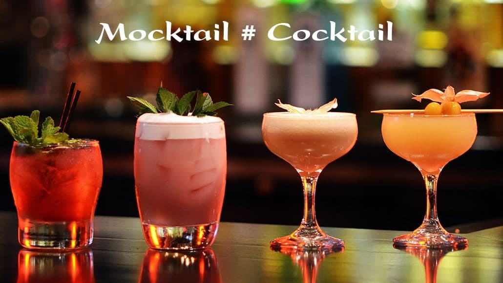 Mocktail vs Cocktail