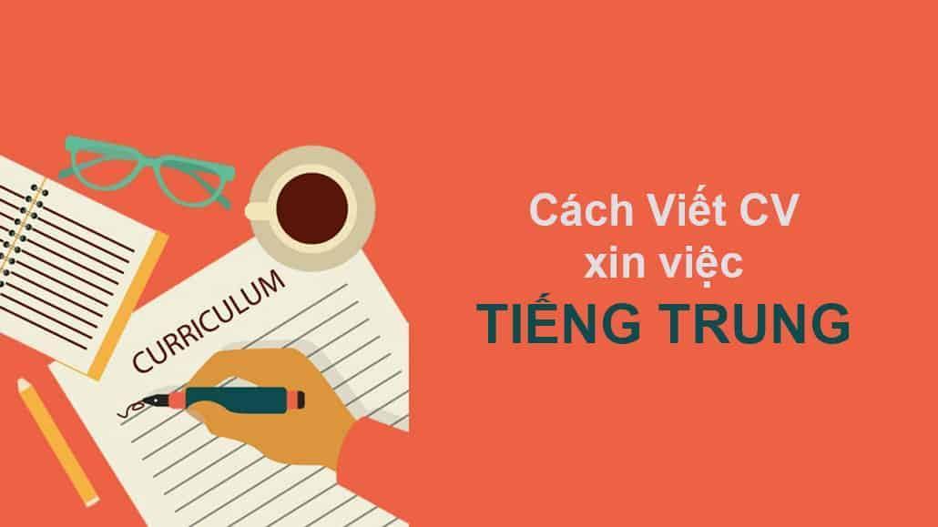 Cách viết CV xin việc tiếng Trung