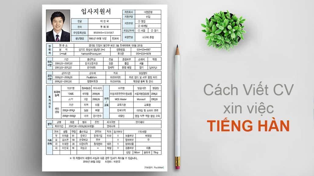 Cách viết CV xin việc tiếng Hàn